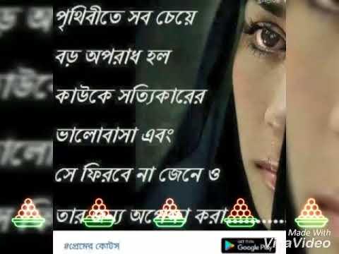 Sahil+sahil