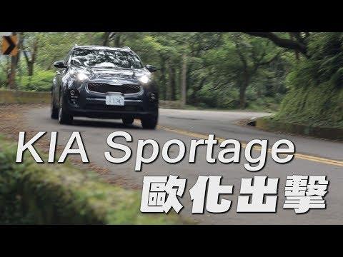 KIA Sportage 4WD 歐化出擊 試駕 - 廖怡塵【全民瘋車Bar】15