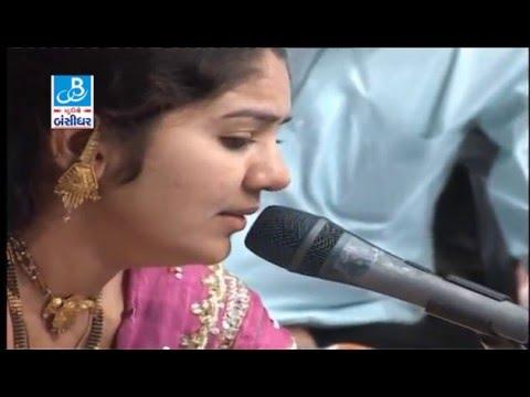 gujarati bhajan dayro 2016 by rasmita rabari - lokdayro 2016