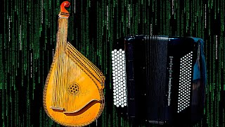 Matrix - Soundtrack | Rob Dougan - Clubbed to Death  Cover version B&B project Bandura and accordion