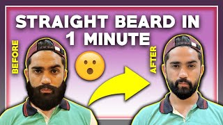 Get Wavy To Straight Beard Instantly | Blow Drying Technique |  Urban Gabru X Singh Street Style