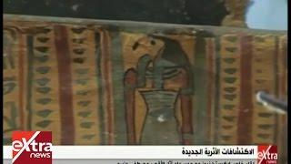 مدير 'آثار الأقصر' يكشف معلومات جديدة عن المقبرة المكتشفة (فيديو)