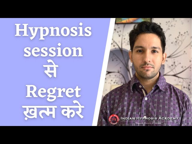 Online Hypnosis Session to Remove Regret & Guilt | I Will Hypnotize You by Tarun Malik (in Hindi)