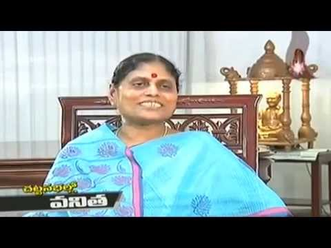 Y S Vijayamma