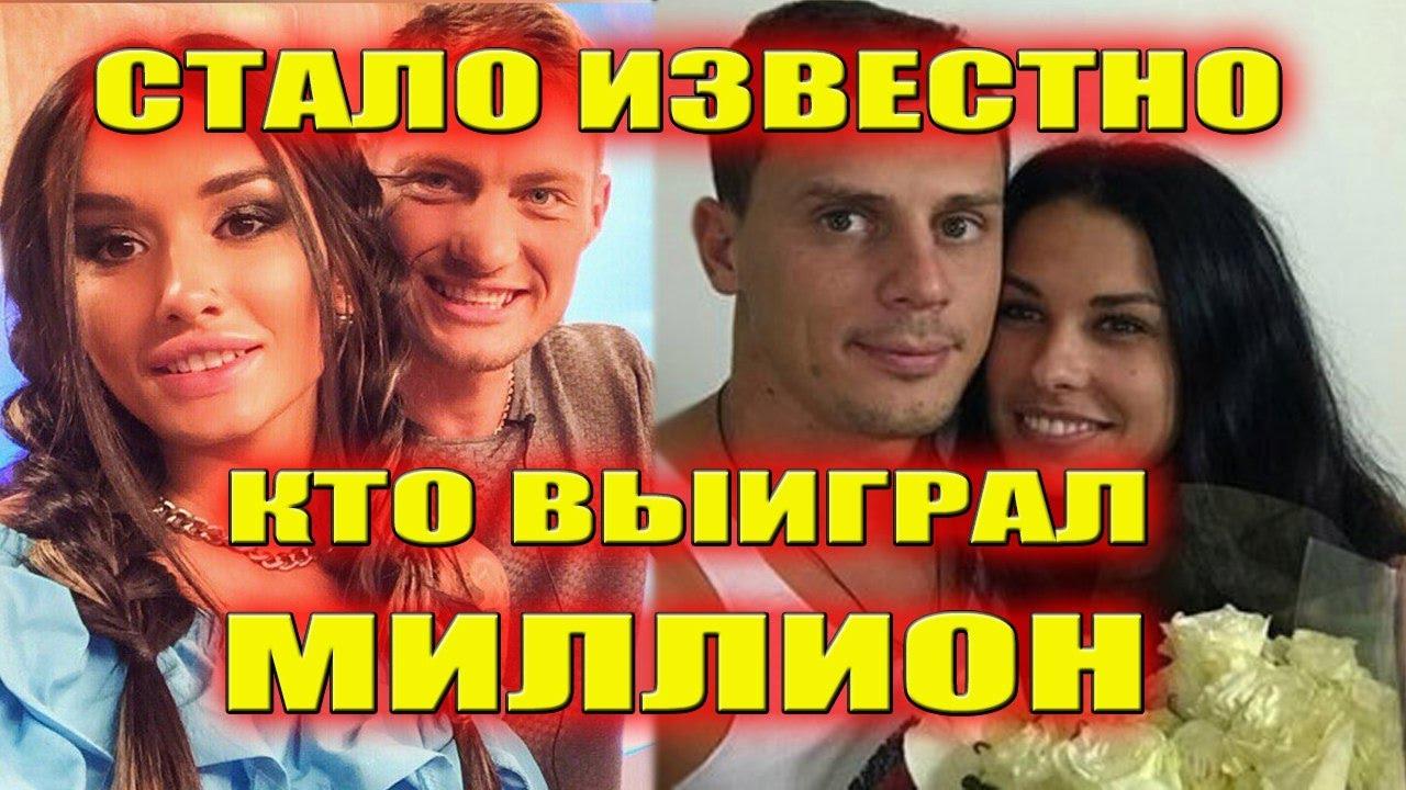 Екатерина сафронова свежие новости