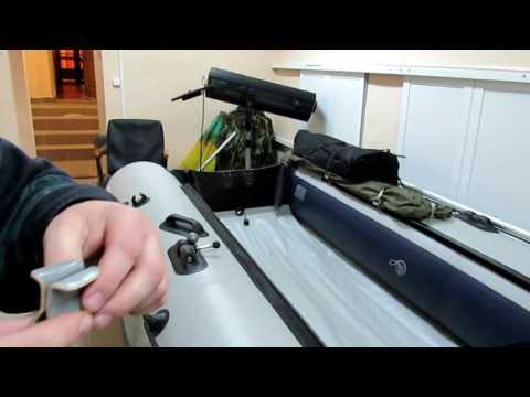 Крепление снаряжения на ботр лодки ПВХ