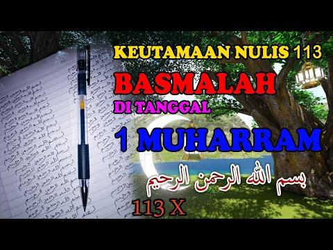21 Muharram 1442 H , 8 september 2020. Majlis Ba'da Magrib from YouTube · Duration:  57 minutes 5 seconds