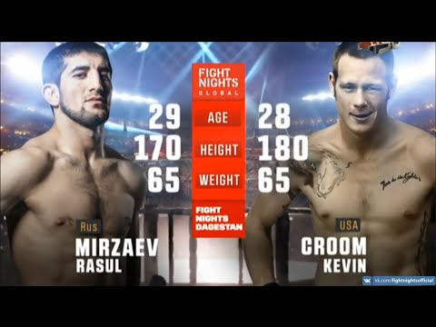 Расул Мирзаев vs. Кевин Крум / Rasul Mirzaev vs. Kevin Croom