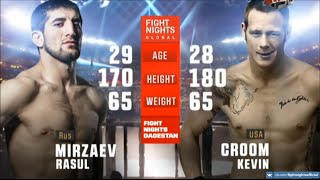 Расул Мирзаев vs. Кевин Крум / Rasul Mirzaev vs. Kevin Croom
