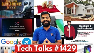 Tech-gesprekke # 1429 - Nord N20-bekendstelling, PUBG Lite Over, CoWIN-registrasie, IIT Madras 3D Home, V21 5G