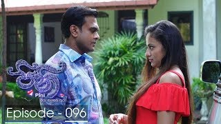 Pini | Episode 96 - (2018-01-02) | ITN Thumbnail