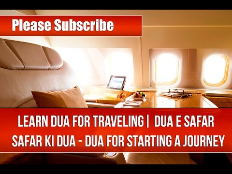 LEARN DUA FOR TRAVELING| DUA E SAFAR | سفر کی دعا - Safar Ki Dua - DUA For Starting a Journey
