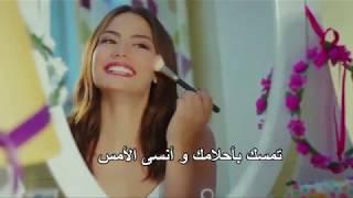 Erkenci kuş dizi müziği~ Günaydın - HD اغنية مسلسل الطائر المبكر مترجم