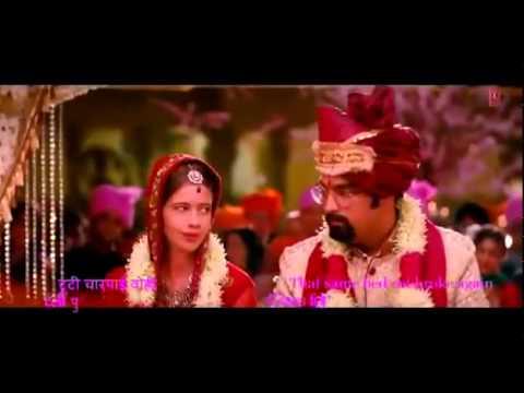 kabira-sad-full-song-english-translation-with-hindi-subtitles