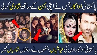 Pakistani Actresses Scandals and Marriages Exposed | Pakistani Actress | Pakistani Actors | Showbiz