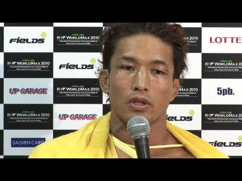 Kazuyuki Miyata's Post-Fight Interview