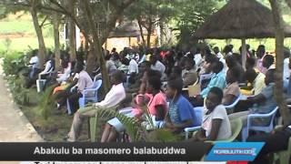 Abakulu ba masomero balabuddwa thumbnail