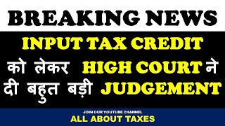 BIG JUDGEMENT ON BLOCKED INPUT TAX CREDIT UNDER SECTION 17(5) BY ORISSA HIGH COURT | CA MANOJ GUPTA