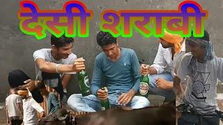 देसी शराबी की पंचायत(Desi sharabhi ki panchayat)funny comedy video– Desi dhamaal