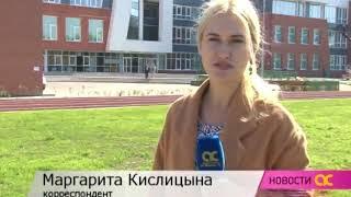 Школа 69 Иркутск 30 08 17 открытие школы