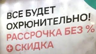 """ФАС признало """"охрюнительную"""" рекламу бранью"""