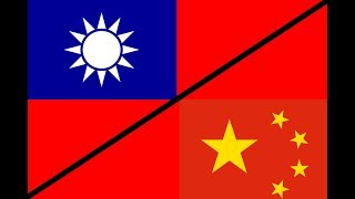 taiwan number one