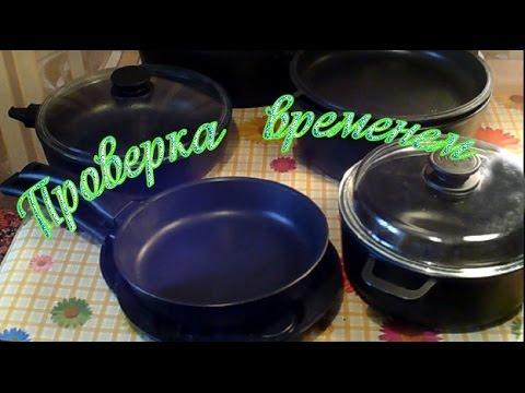 Посуда биол по низким ценам в каталоге интернет-магазина optovichek. By. Большой выбор товаров с фото, отзывами. Доставка по минску, могилеву и.