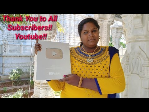 Youtube Silver Play Button!! - Rekha Aduge | Thank You All for your Wonderful Support🙏👌