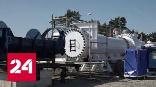 Предприятия закрываются, жители мерзнут. Как газовый кризис ударил по Европе - Россия 24