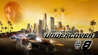 Need For Speed Undercover #8 Się zbugowało