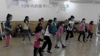 秋田キッズ10・ヒップホップ教室★ 「楽しい、ダンスレッスン」 Dance School Akita