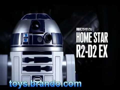 c038ba688fb SEGATOYS HomeStar STARWARS R2D2 EX (The Special Version of Home Planetarium)