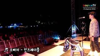 DJ영상 - 대학교 축제 DJ벽디