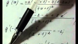 07 Уравнение касательной к графику функции