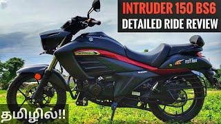Intruder 150 BS6 Detailed Ride Review தமிழில் - Best 150CC Cruiser💥   Rev Force தமிழ்