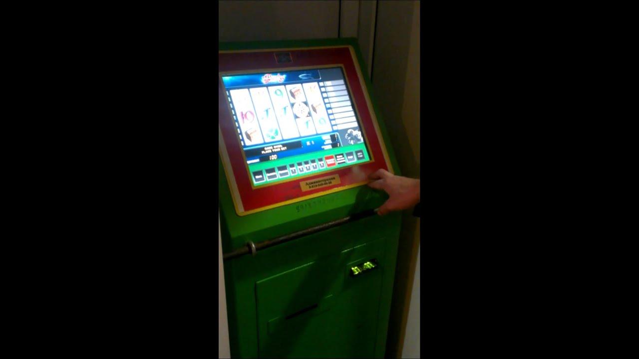 Где игровые автоматы в краснодаре скачать игры на андроид игровые автоматы бесплатно разные