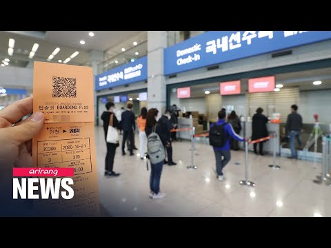 S. Korea resumes distribution of discount coupons for travel packages, dining out