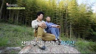 [윤택한 여행] 독사와 동고동락하는 남자가 있다?_채널A_신대동여지도 92회
