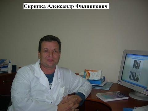 Центр мануальной терапии МедАРТ - Колядинов Сергей