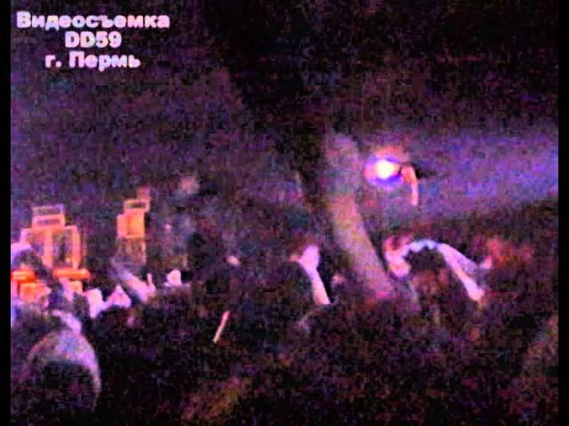 Виктор Цой — Спокойная ночь (Пермь)
