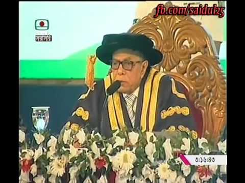 Sher-e-Bangla Agricultural University - SAU 1st Convocation 2015 Live Video