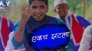 Bhimala Salami _ Qawali Rahul Sathe Song 2018
