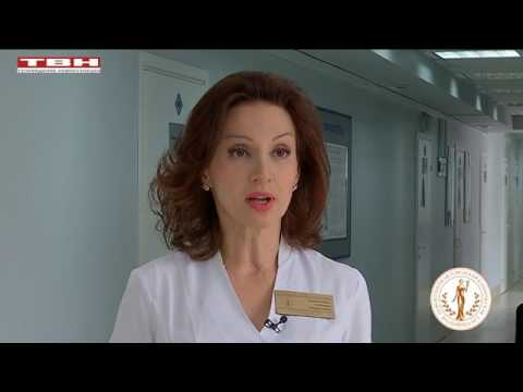 Центр здоровья ГКБ №1