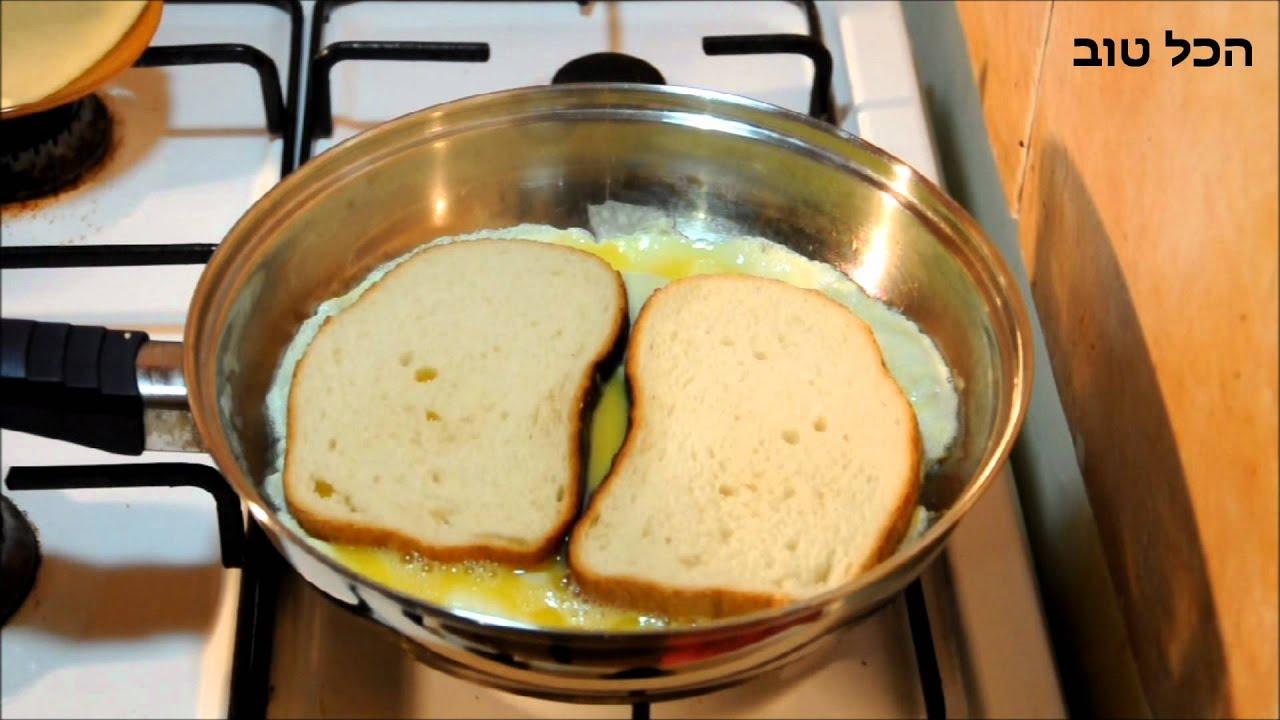 how to make egg toast