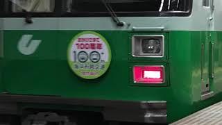 【モハラジオ走行音】日立2レベルIGBT-VVVF 神戸市営地下鉄2000形 リニューアル車