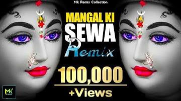 Mangal Ki Seva Sun Meri Deva Dj Remix - Sun Jagdambe Kar Na Bilambe - Dj ABK JBP - Dj Mohit Mk