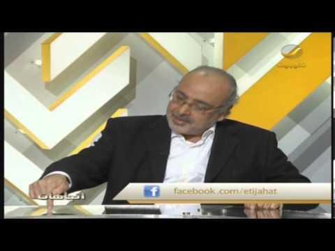 #اتجاهات مع المفكر د. عبدالجواد ياسين
