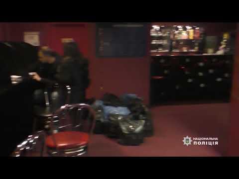 На Днепропетровщине закрывают залы игровых автоматов