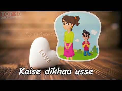 Babu Sekh I love you Nisha