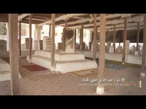 Religious Sights in Yemen (Religious Tourism )